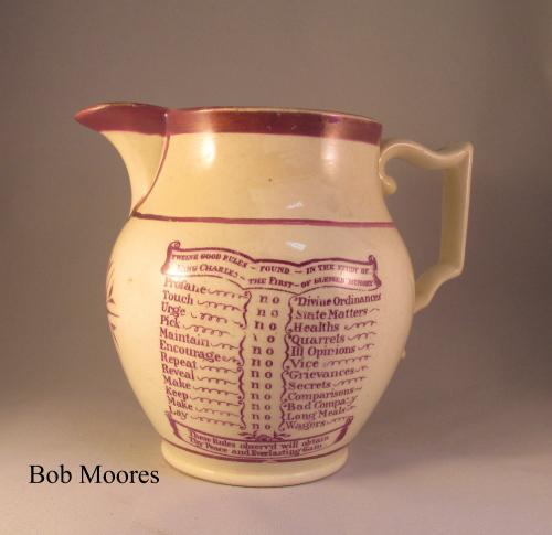 "Unusual pink lustre jug with 12 ""Good Rules form the King James bible"" c1820"